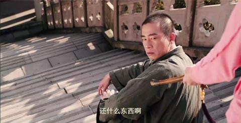 寻龙夺宝剧照2